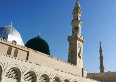 Pakej Umrah & Haji
